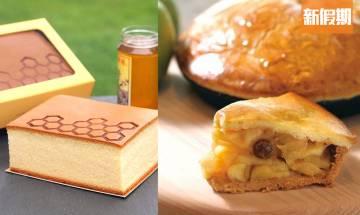 沙田凱悅酒店Hyatt推外賣速遞!18款蛋糕任揀 網訂甜品快閃75折 沙田蘋果批+蜂蜜蛋糕|外賣食乜好