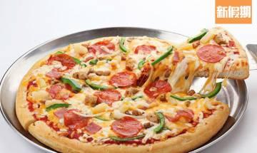 芝味鳥外賣比拼 連優惠碼foodpanda VS Deliveroo邊間平啲?$189五人餐食齊炸雞+pizza+意粉  |外賣食乜好