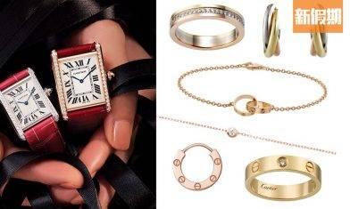 Cartier 10件經典入門首飾!附網購詳情 情侶首選LOVE手繩+人氣Trinity三環手繩 購物優惠情報