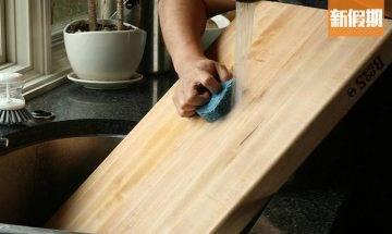 木砧板唔用得洗潔精!砧板清潔消毒方法+3個保養小貼士@裝修佬專欄|家居七巧板