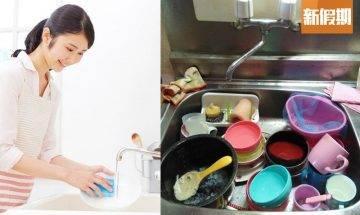 洗碗浸水10小時繁殖48萬倍細菌! 4大洗碗錯誤+正確清洗方法|好生活百科