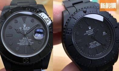 Rolex黑魂配色大晒冷:霧面黑、亮麗黑!法國改裝品牌 勞力士死忠一定要識|購物優惠情報
