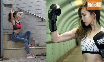 減脂先要增肌!體脂由30%變20% 健身教練教你躺著也Burn Fat!(上)@Zoesportdiary專欄|好生活百科