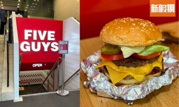 Five Guys漢堡包外賣格價!Foodpanda/Deliveroo大比拼 最平$175食齊熱狗+雙層芝士漢堡+薯條|外賣食乜好