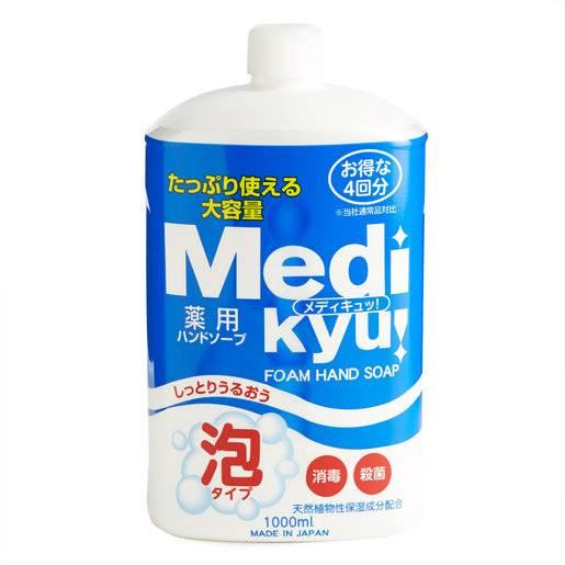 10.Medikyu 消毒洗手泡沫 Hand Wash Foam 3.5星