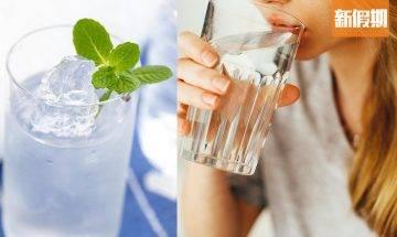 飲冰水有助減肥 1年可減1.5kg脂肪!台灣減肥名醫3個層面分析+研究證明 冷刺激有益健康|好生活百科