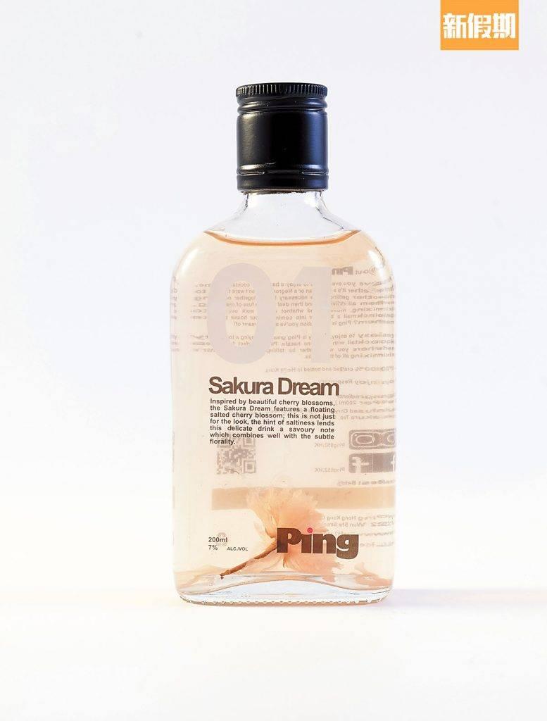 Sakura Dream 賣相最可愛,淡粉紅的透明酒液內有一朵鹽漬櫻花,用上日本清酒,加入洋甘菊冷萃二十四小時,入口不太甜,酒精度低,女同事必搶。