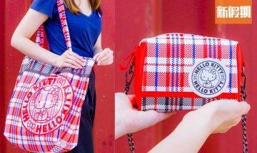 Sanrio推5款紅白藍Hello Kitty手袋 網店獨家開賣 最平$140有找!復刻香港特色 可愛鐵鏈斜揹袋+迷你印花散紙包|新品速遞