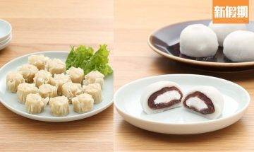 MUJI無印良品超市急凍食品必掃清單!50款日本直送 芝士英式鬆餅+蝦肉燒賣+$22法式西多士|超市買呢啲