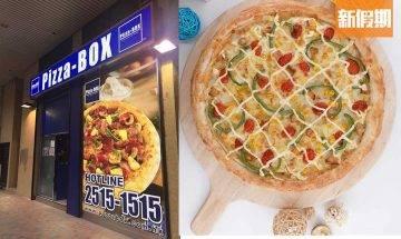 Pizza Box外賣格價! Foodpanda/Deliveroo/Uber Eats大比拼 同一餐差價達$140|外賣食乜好