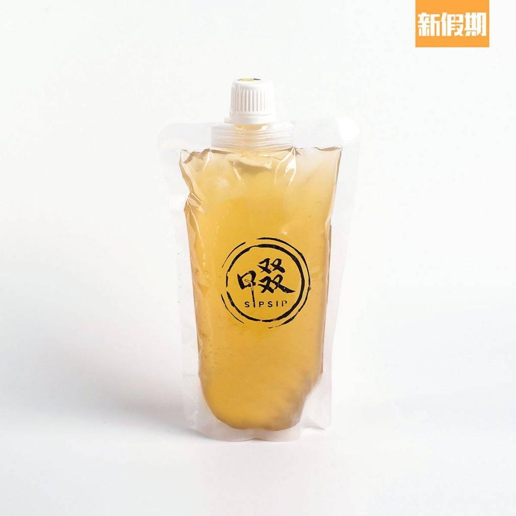 陳皮檸檬蜜