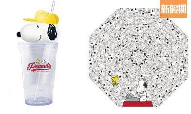 Snoopy70週年限定精品7-Eleven有得買!最平$60 木紋午餐盒+Tiffany Blue咭套+漫畫風縮骨遮|新品速遞