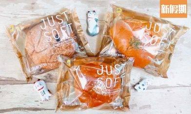 低卡麵包!營養師推介7款便利店健康麵包 減肥早餐恩物+甜鹹有齊@Aranth安曼營養專欄|食是食非