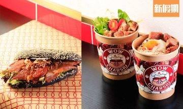 好叉好味 上環外賣叉燒店 型爆杯裝蜜汁叉燒飯 必食3款口味:焦蜜+柚香+辛辣|外賣食乜好