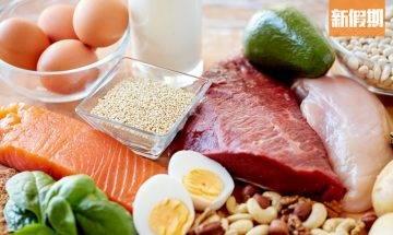 高蛋白質飲食健康嗎?食得啱可控制體重/食錯死亡風險日增10%@米施洛營養師專欄|食是食非