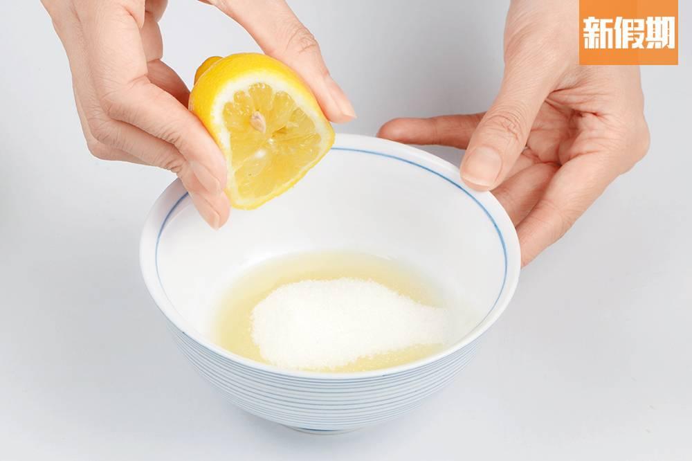 可加入少許檸檬汁或白醋清潔。