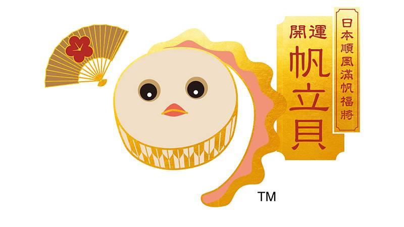 Kit Mak創意食譜分享!嚴選3款日本產「開運魚」自家製作新鮮Fusion料理
