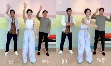 【C9特工】高海寧召集跳抹窗舞 天然呆馬明災難性甩beat