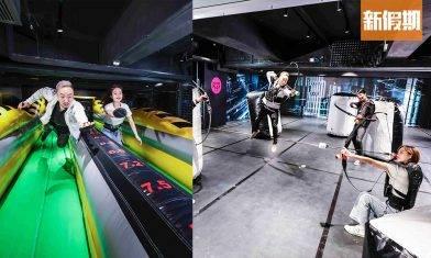 荔枝角D2 Place開全新室內遊樂場 過萬呎3大遊戲區!$60入場任玩7款團體遊戲 室內Wargame/泡泡足球+室內飄移賽車場 即睇收費詳情|香港好去處