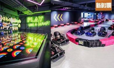 D2 Place全新遊樂場+賽車場開幕!5,000呎室內飄移賽車+擲彩虹池+夾公仔/扭蛋機!收費詳情+買1送1優惠|周末好去處