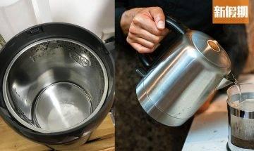 熱水壺唔可以亂用!翻煲熱水易致癌?消委會教你使用貼士+2大安全清潔方法|好生活百科