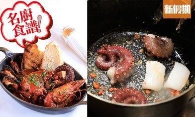 海鮮湯食譜(Cacciucco)!超濃郁意大利名菜 配蒜蓉包一流 意大利主廚教煮地道海鮮菜 新手都做到!|名廚食譜