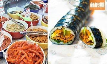 旺角新世界韓國食品 2,700呎全港最大韓式超巿!50款泡菜伴菜/紫菜飯卷/蟹油蟹/凍肉|超巿買呢啲