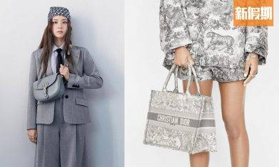 柔霧灰名牌手袋!9個拒絕土豪味的法式高雅氣質款!Dior必買Bobby Bag約會最啱|購物優惠情報