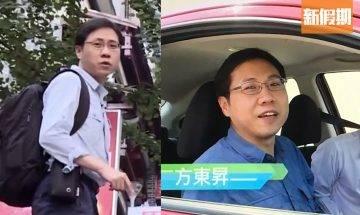 方東昇新節目《這麼遠那麼近》新聞王子繼續狂爆金句!|影視娛樂
