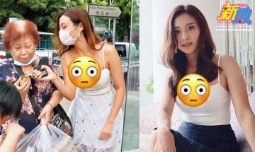 30歲《東張西望》女神黃愷怡恨拍劇  著吊帶裙街訪拋胸搶鏡