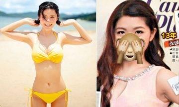 27歲陳欣妍宇宙大進化豬膽鼻消失  靠剝衫行山彈起