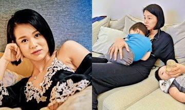 《熟女強人》40歲胡杏兒飾性治療師    在家做全能媽媽邊餵奶邊煲劇