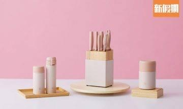 惠康換德國孖人牌粉紅廚具系列!低至1折最平$88換! 3款保溫杯+刀座|購物優惠情報