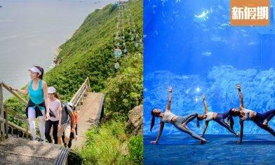 海洋公園推全新森度遊 水上瑜珈+冥想+露營 (附門票價錢)|香港好去處