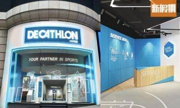 迪卡儂DECATHLON進駐中環、九龍灣!10月上旬開幕 佔地8,500呎+大量健身/瑜珈用品|購物優惠情報