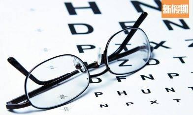 白內障趨年輕化!近視加深要小心 懶理或致青光眼|好生活百科