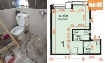 居屋裝修攻略2020!裝修顧問教路設計限制 3大留意位+裝修小貼士|家居七巧板