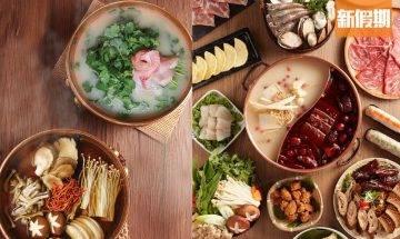 九龍灣台式火鍋「犇殿」推芫荽鯛魚+蟲草花野菌新湯底!最平$148任食放題50款配料|自助餐我要