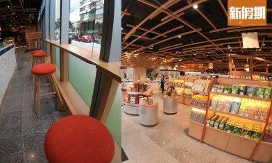 日式超市「谷辰」進駐尖沙咀 佔地5,000呎!3大專區 日本直送鮮果蔬菜+現場即製手工富士山飯糰/咖啡|敗家雜貨場
