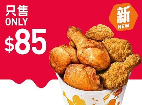 (早上11點至晚上12點)  麥炸雞分享桶(3件蜜糖BBQ + 3件原味),此麥當勞App優惠券可重複使用。