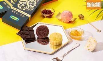 IKEA宜家傢俬冰皮月餅!今年首推 4款口味 朱古力+芒果 香港全線分店有得買 |新品速遞