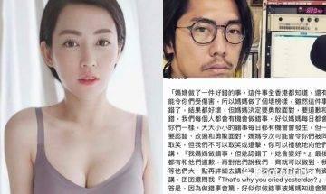「細So偷食]小三Macy厚顏重開網店 發長文道歉絕口不提老公