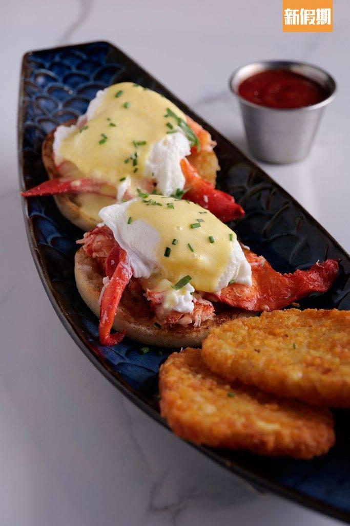 Lobster Benedict 8切開蛋汁流出,很治癒。