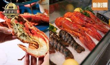 Lobster Shack西環龍蝦主題海鮮餐廳!加拿大直送原隻龍蝦 即叫即拆 爆餡龍蝦包+4重芝士Mac&Cheese|區區搵食