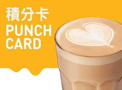 麥當勞9月第3周優惠!麥炸雞餐全部減價/兩個豬柳漢堡/黑糖珍珠奶茶都有平 飲食優惠
