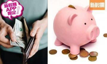 【慳錢攻略】美國心理學家教路!銀包放一樣東西即可慳錢 實驗證明可降低購物意欲!|好生活百科