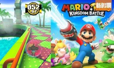 香港任天堂eshop 69款Switch遊戲大減價 限時優惠最平$28!Super Mario/太鼓之達人/Disney TSUM TSUM/Just Dance|購物優惠情報
