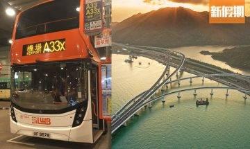 屯門赤鱲角隧道公路最快年底通車 經「屯赤隧道」可10分鐘到機場!多條機場巴士線車資減價近一半 巴士車資+隧道費懶人包|時事熱話