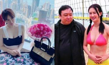 35歲「晶女郎」孟瑤自爆離婚 繼續富貴收包包
