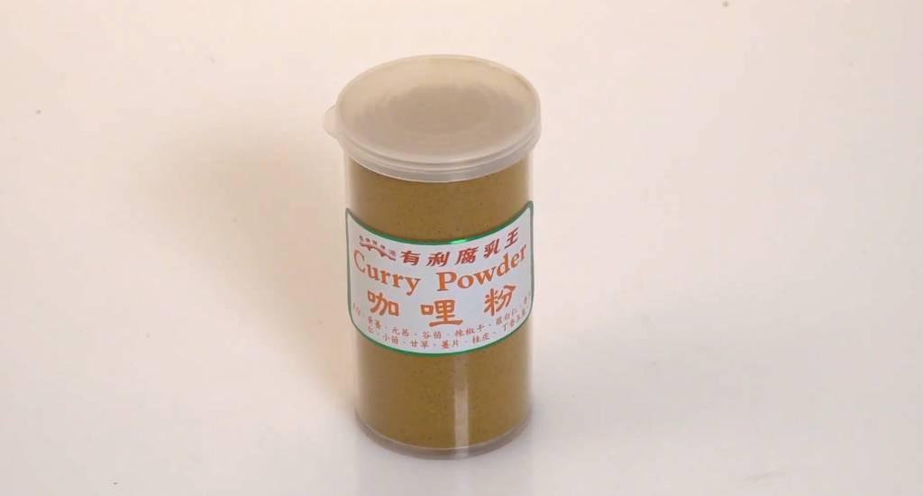 根㯫消委會乾香料測試,有利腐乳王咖喱粉的黃曲霉毒素總含量含量超標,超出香港(每 公斤15微克)及歐 盟(每公斤10.0微克)的法例要求。